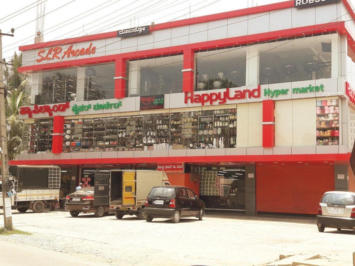Happy land hypermarket