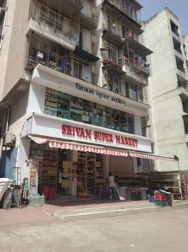 Shivam Super Market