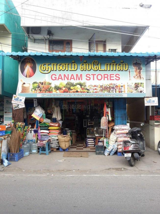 Gnanam stores