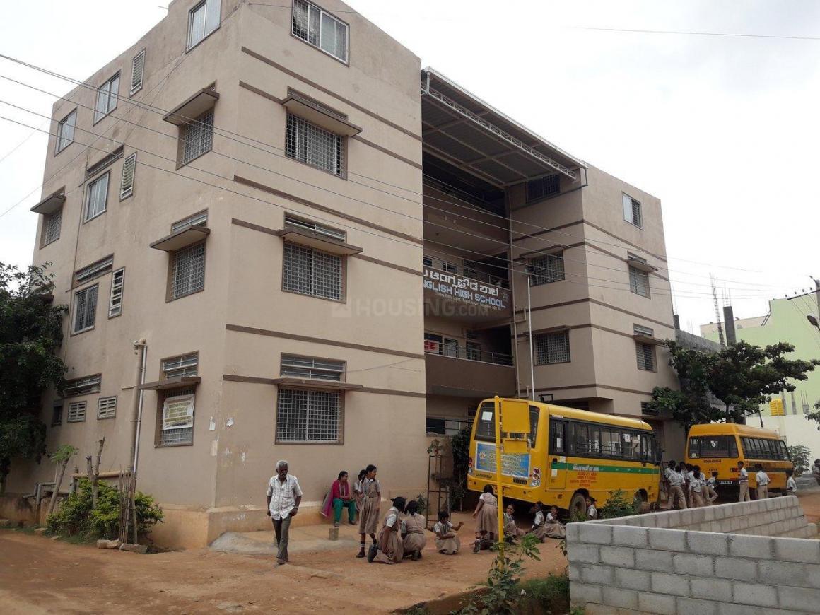 Bangalore English School