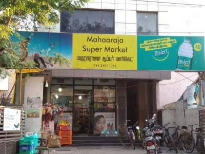 Groceries/Supermarkets Image of 1124.0 - 1128.0 Sq.ft 3 BHK Apartment for buy in Minerva Sai Kasthuri