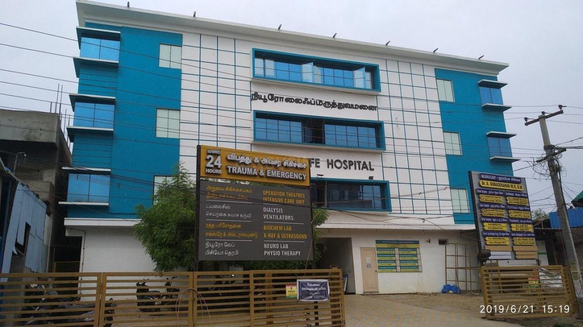 Hospitals/Clinics