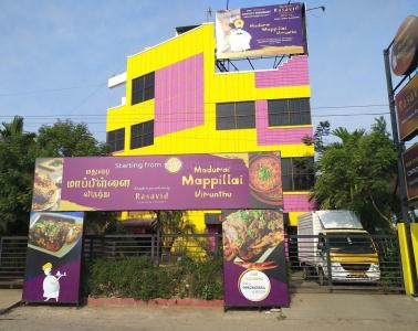 Food & Drinks Section Image of 980.0 - 1450.0 Sq.ft 2 BHK Apartment for buy in Sri Crescent Heights