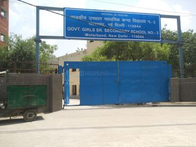 Schools & Universities Image of 900 Sq.ft Residential Plot for buy in Mithapur for 1200000