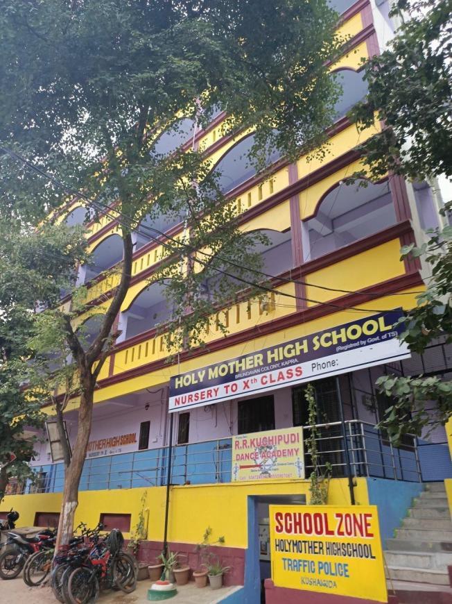 Schools &Universities Image of 0 - 980.0 Sq.ft 2 BHK Apartment for buy in Nirman Shreshta Nivas