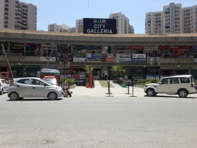 Groceries/Supermarkets Image of 855.0 - 1375.0 Sq.ft 2 BHK Apartment for buy in 14th Avenue Gaur City