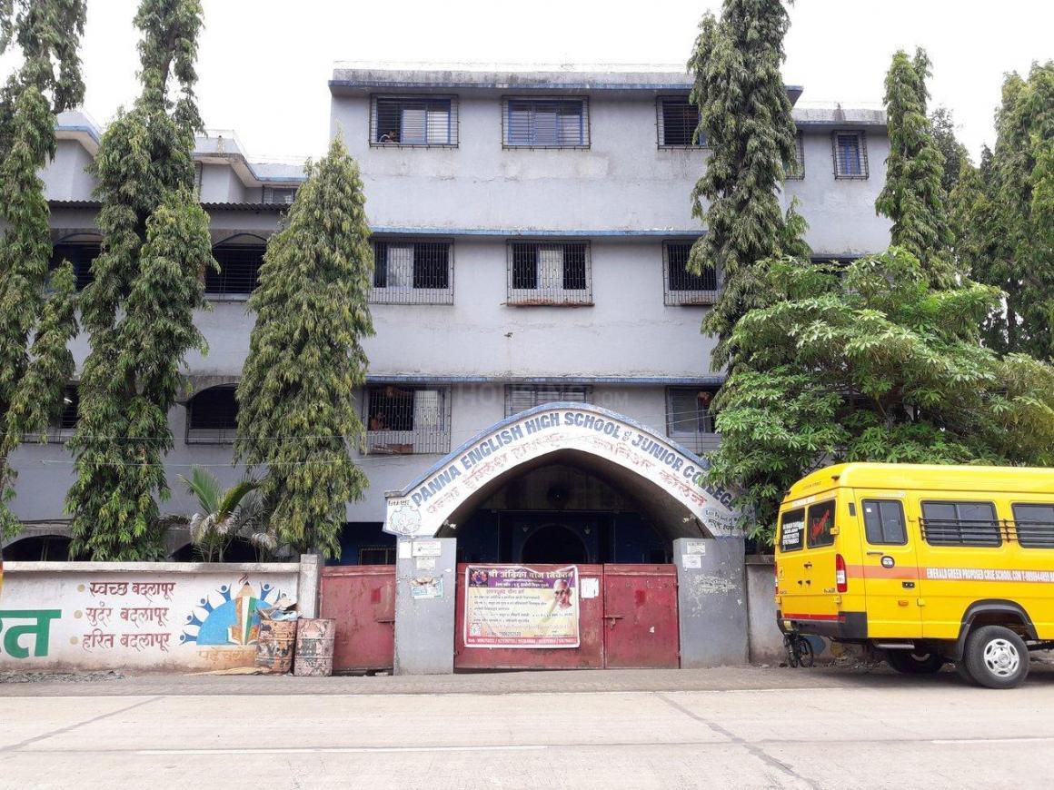 Schools &Universities Image of 220.77 - 362.74 Sq.ft 1 RK Apartment for buy in Bhawani Shankar Residency