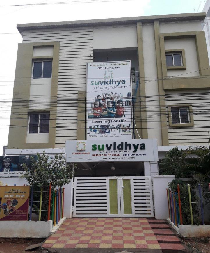 Schools & Universities Image of 400 Sq.ft 1 BHK Independent House for buy in Chanakyapuri for 5000000