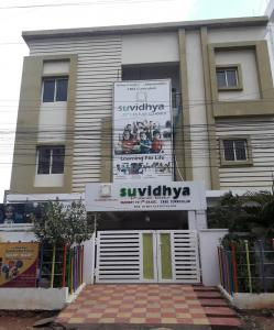 Schools &Universities Image of 1145.0 - 1576.0 Sq.ft 2 BHK Apartment for buy in Sai Sudha Heights