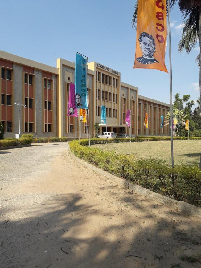 Kristu Jyoti College Football Court
