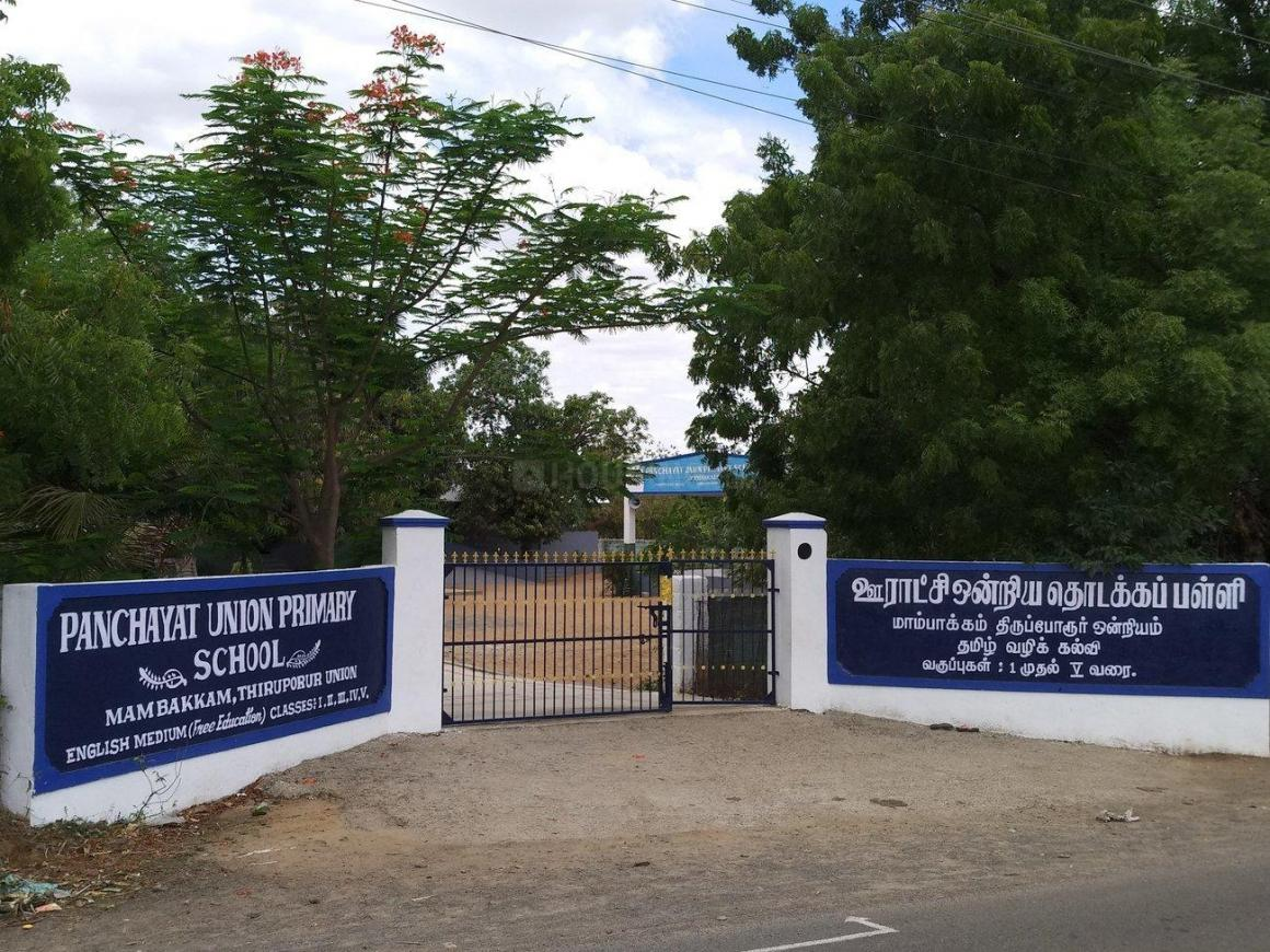 Schools &Universities Image of 714 - 900 Sq.ft 2 BHK Apartment for buy in ATM Mambakkam Homes