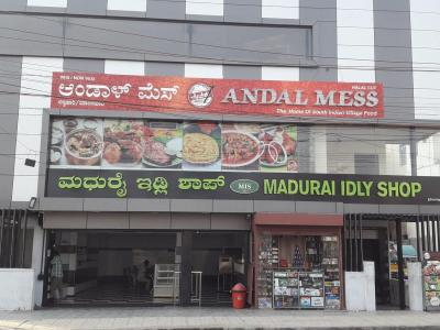 Food & Drinks Section Image of 900.0 - 1800.0 Sq.ft Residential Plot Plot for buy in Navajyothi Manjunatha Layout Phase 2 And 3