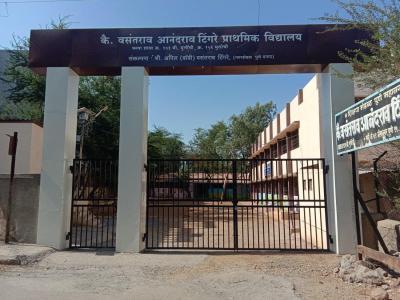 Schools &Universities Image of 786.0 - 1712.0 Sq.ft 2 BHK Apartment for buy in Nandan Euphora