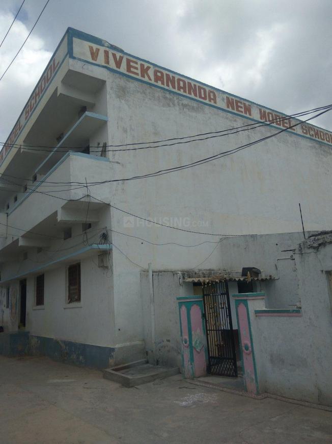 Vivekananda New Model School
