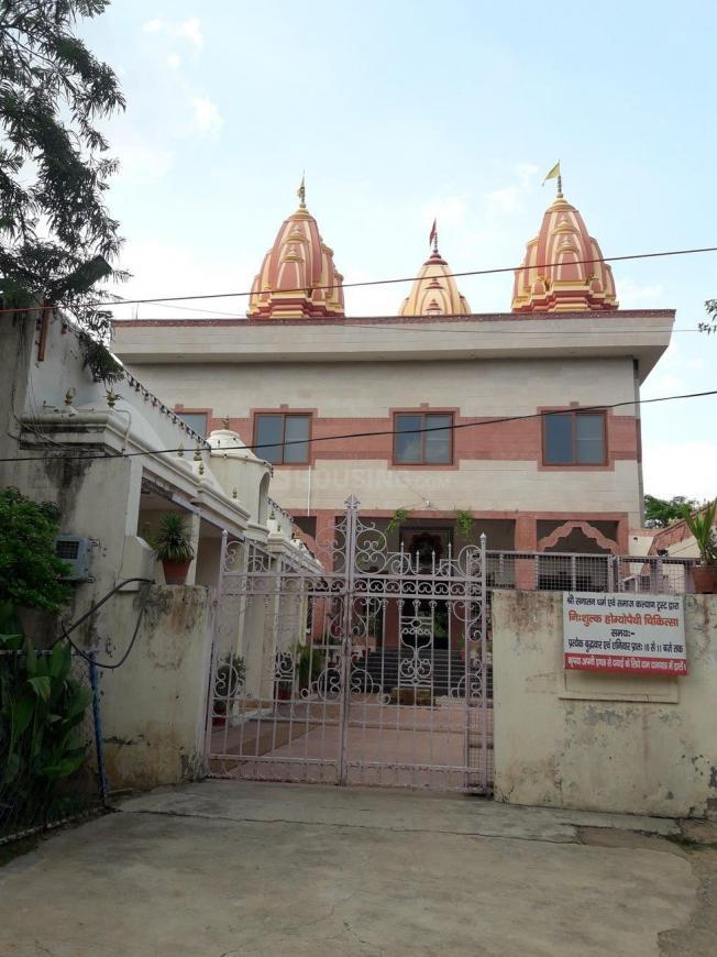 Radha Krishana Mandir