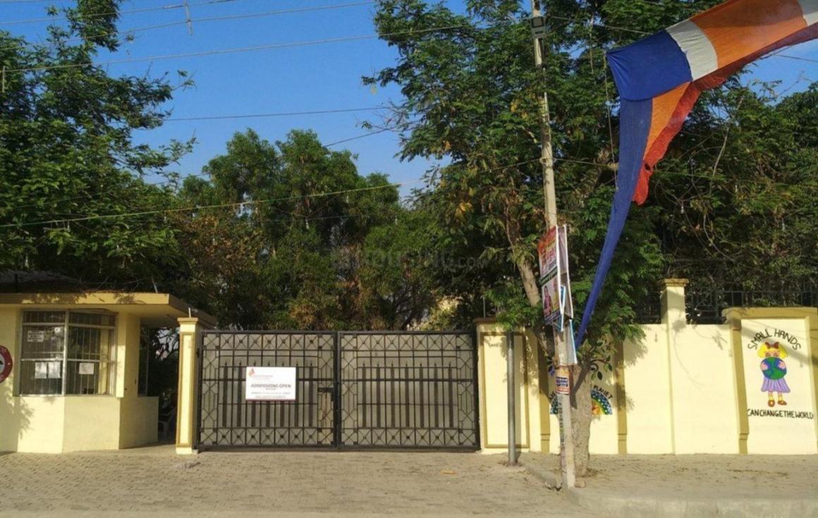 sidheshwar school primary branch