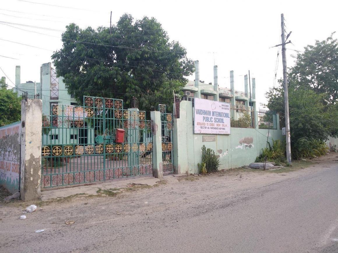 Vardhman international school