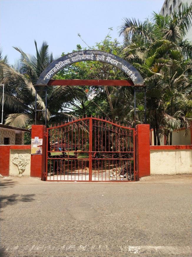 Savitribai phule udyan