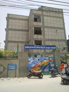Schools &Universities Image of 0 - 540 Sq.ft 2 BHK Independent Floor for buy in RK Gupta Homes - II