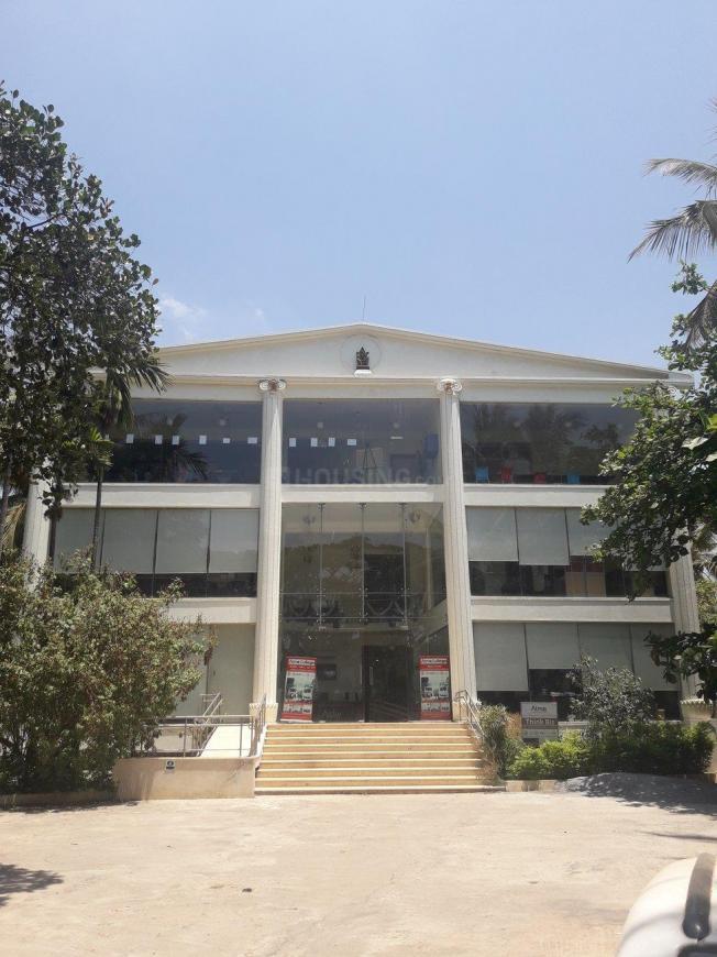 ATMA College