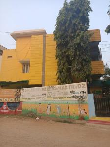 Schools &Universities Image of 0 - 1474.98 Sq.ft 2 BHK Apartment for buy in Meghana Brindavan Block 1