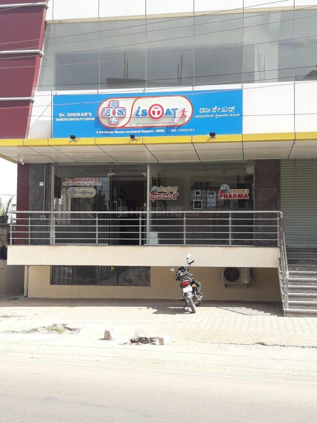 Hospitals & Clinics Image of 1170 Sq.ft 2 BHK Apartment for buyin Amrutahalli for 6500000