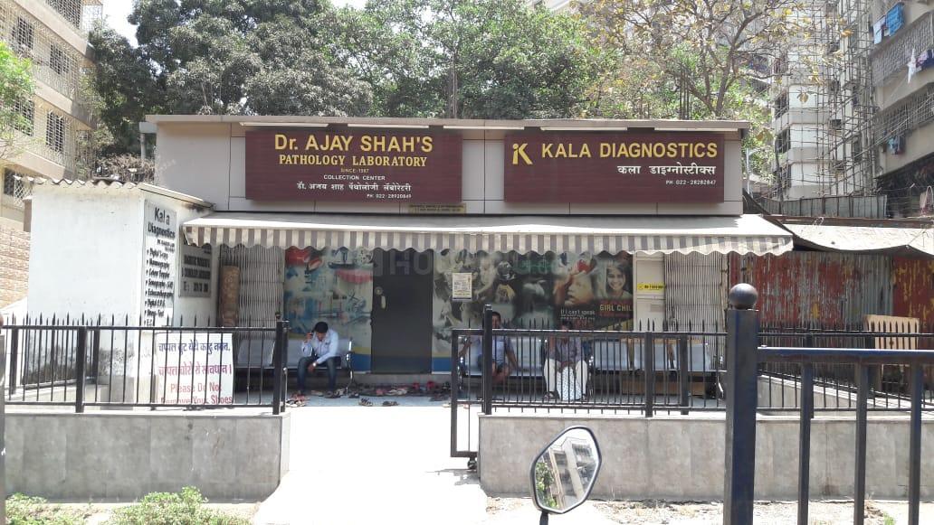 Dr Ajay Shahs Pathology and  Kala Diagnostics