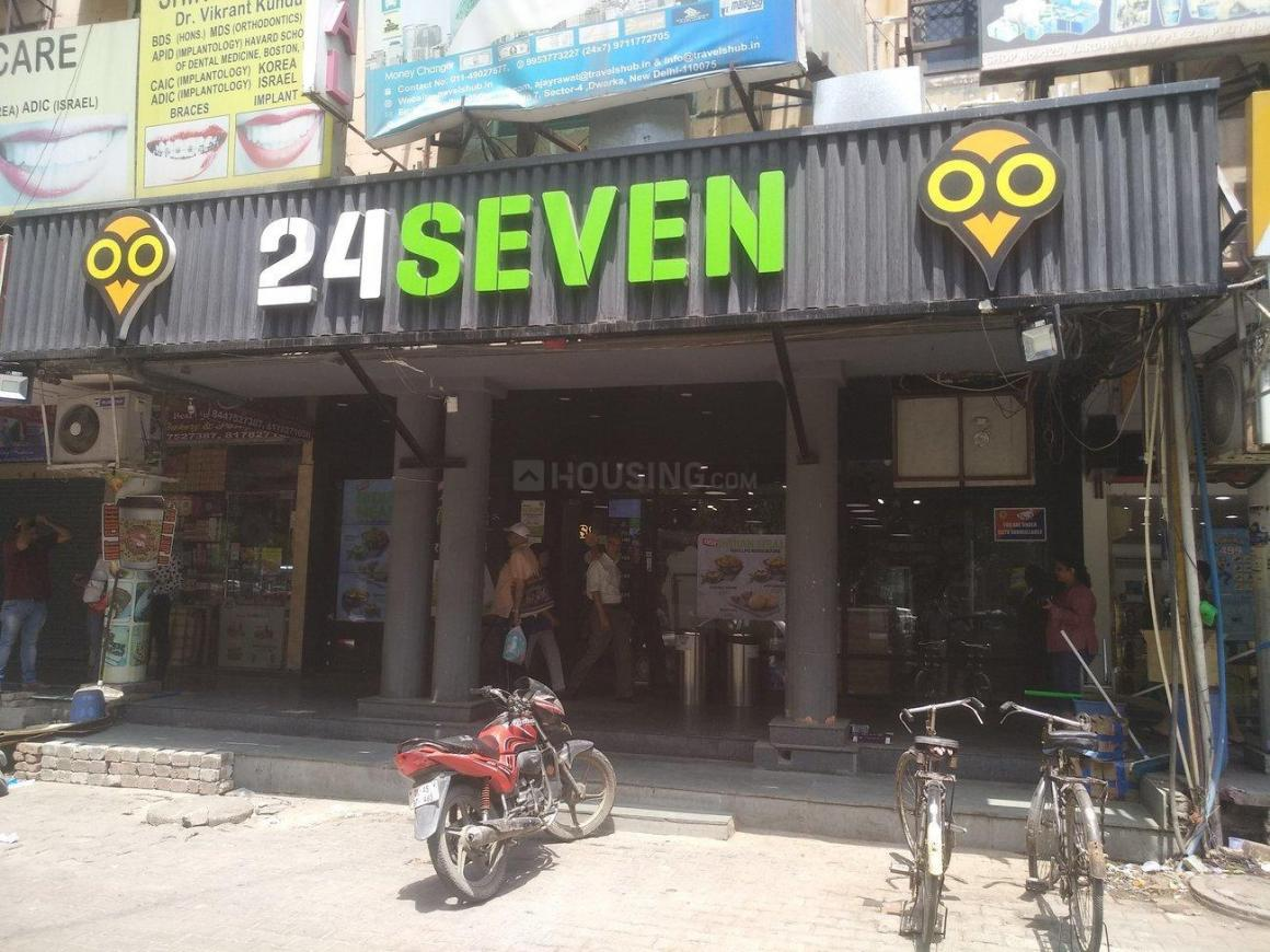 Groceries/Supermarkets Image of 1465 - 1800 Sq.ft 3 BHK Apartment for buy in Swaraj Nav Puneet Apartment