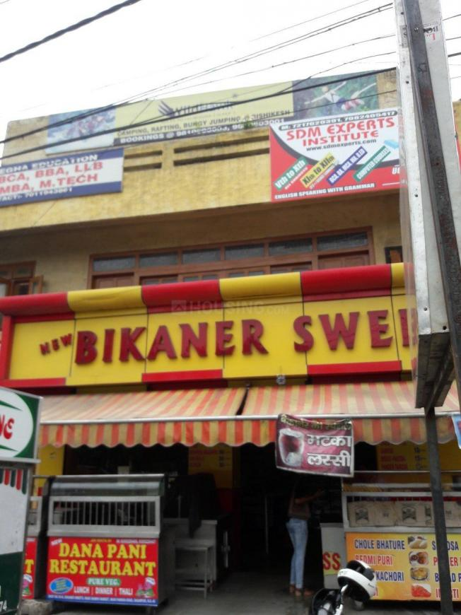 Bikaner Sweets