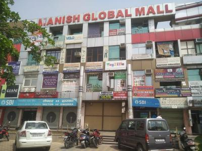 Shopping Malls Image of 1500 - 1836 Sq.ft 3 BHK Apartment for buy in Aero View Heights
