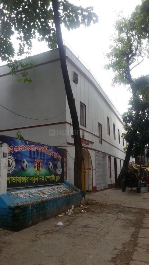 Basanta Kumari Balika Vidyalaya