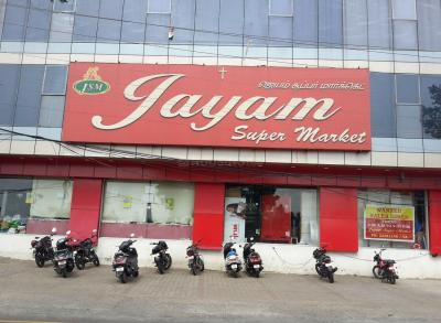 Groceries/Supermarkets Image of 911.0 - 933.0 Sq.ft 2 BHK Apartment for buy in Himang Sahana