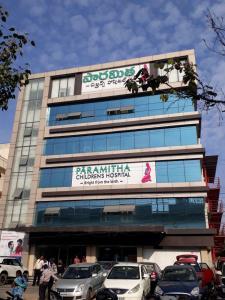 Hospitals & Clinics Image of 1235 - 1684 Sq.ft 2 BHK Apartment for buy in Vaishnavi Xanadu