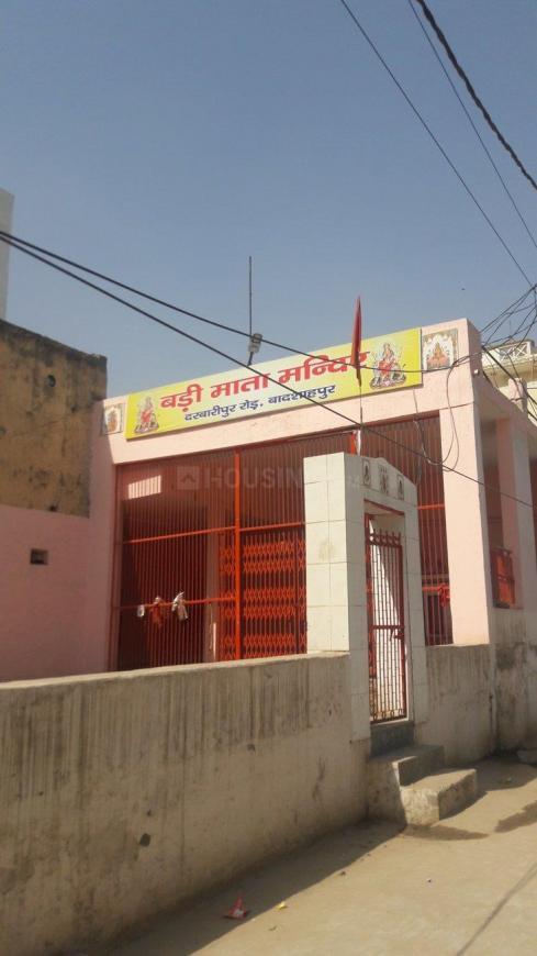 Vivekananad public school