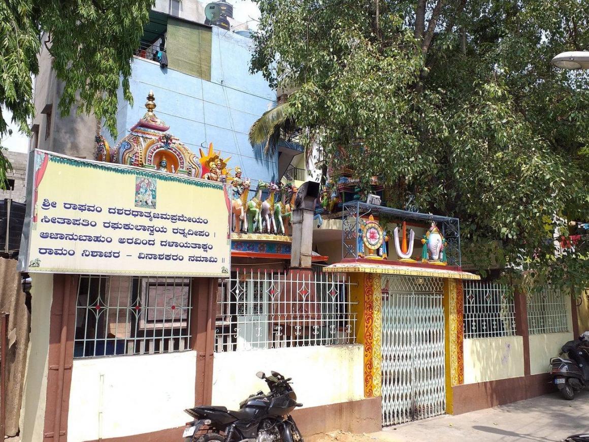 Sri Rama And Shanishwara temple