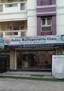 Hospitals & Clinics Image of 649.0 - 1486.0 Sq.ft 1 BHK Apartment for buy in RB Bagyam Nanmangalam