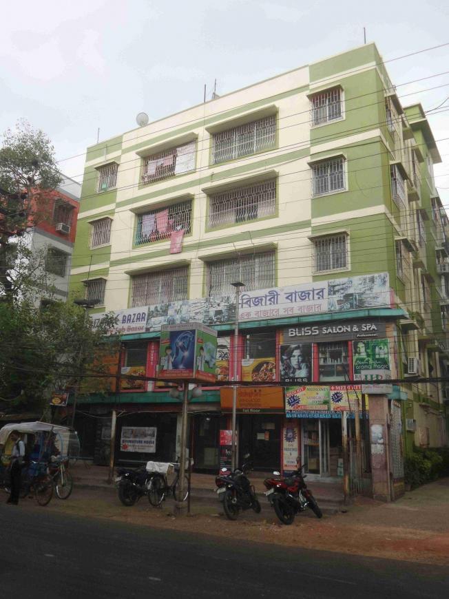 Bizere Bazaar