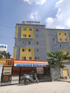 Schools &Universities Image of 1065.0 - 1530.0 Sq.ft 2 BHK Apartment for buy in SVL SR Residence