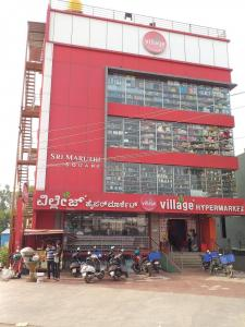 Shopping Malls Image of 1000 Sq.ft 1 BHK Apartment for rent in Hulimavu for 15000