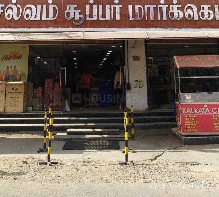 Groceries/Supermarkets Image of 751.0 - 753.0 Sq.ft 2 BHK Apartment for buy in Tirupatiyar Lotus Apartment
