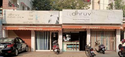 Hospitals & Clinics Image of 474 - 1857 Sq.ft Studio Studio Apartment for buy in Saket Pranaam