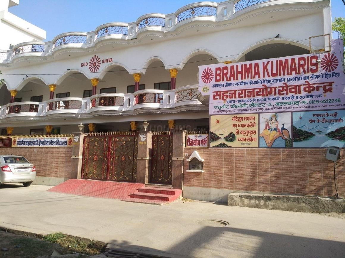 Schools & Universities Image of  Sq.ft Residential Plot for buy in Ballabhgarh for 650000