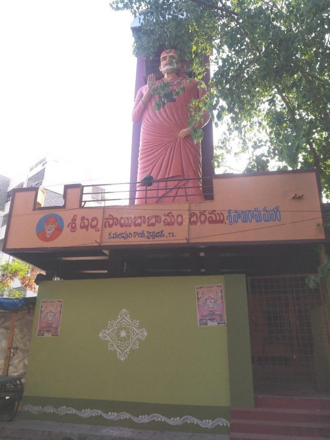 Shri Shirdi Sai Baba Temple