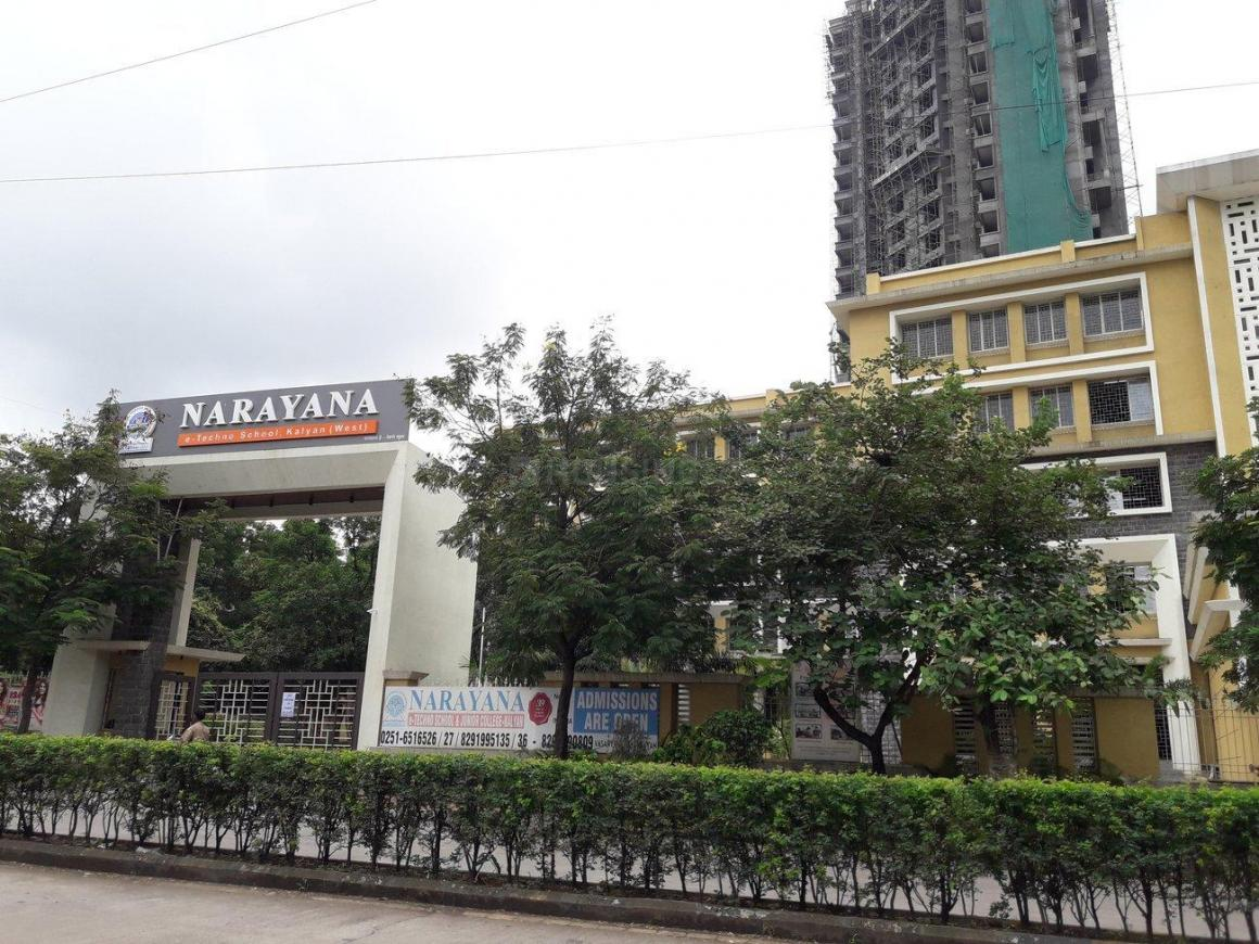 Narayana E Techno School