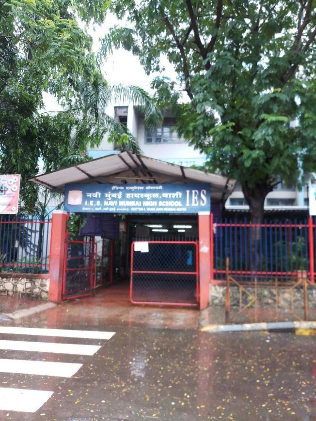 I E S Navi Mumbai High School