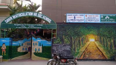 श्रीराम डिवाइन सिटी में खरीदने के लिए 817.0 - 1285.0 Sq.ft 2 BHK अपार्टमेंट स्कूलों और विश्वविद्यालयों   की तस्वीर