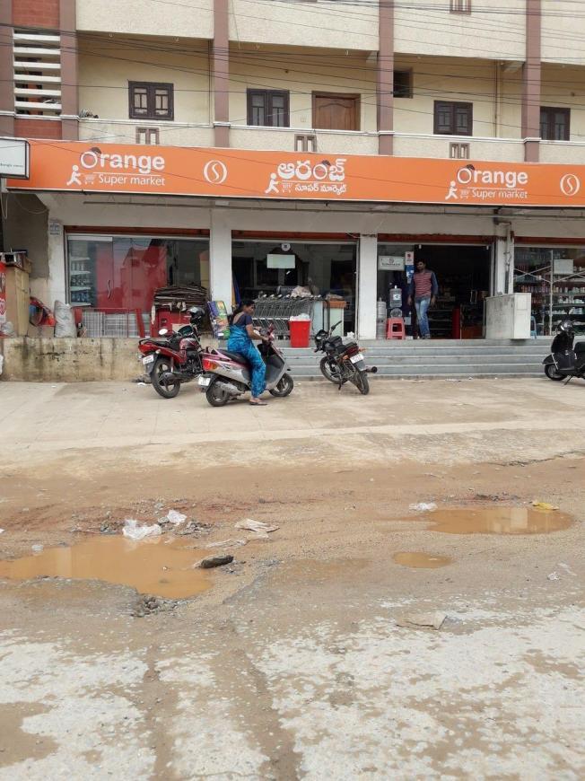 Orange Super Market