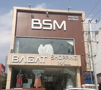 Shopping Malls Image of 1100 Sq.ft 2 BHK Independent Floor for rent in Kapra for 10000