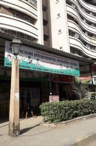Schools &Universities Image of 234.87 - 564.14 Sq.ft 1 BHK Apartment for buy in Bachraj Landmark