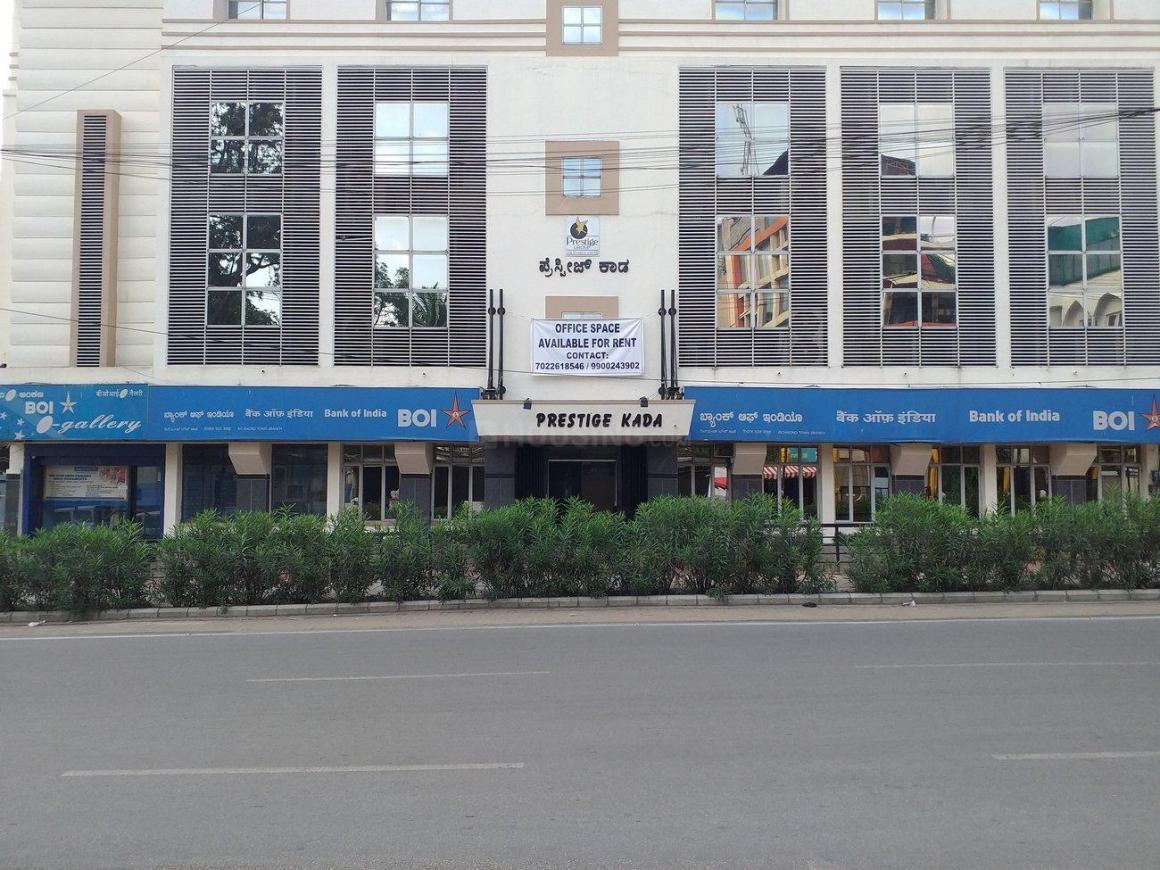 Banks Image of 3314 Sq.ft 3 BHK Apartment for buy in Ashok Nagar for 92200000